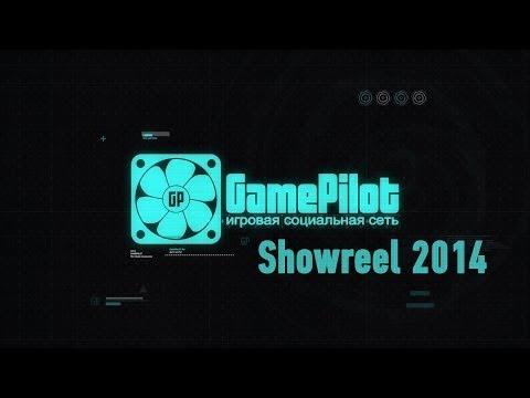 Шоурил GamePilot.ru 2014