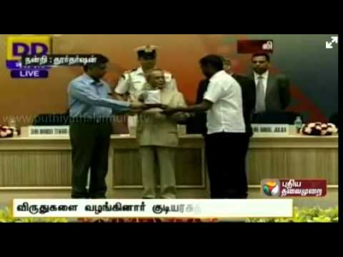 3 tamil movies got 5 national awards!! Ram-Sasi Kumar – Muthu kumar