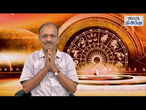 Weekly-Tamil-Horoscope-From-01-12-2016-to-07-12-2016-Tamil-The-Hindu