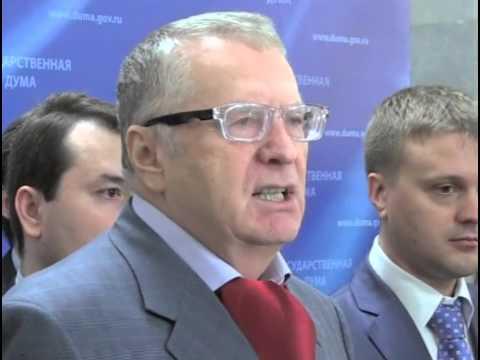 Жириновский: про Барака
