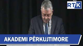 Akademi përkujtimore - Përkujtohet Enver Maloku 11.01.2019