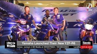 7. Yamaha YZF-R6 2017! News Update (October 06, 2017)