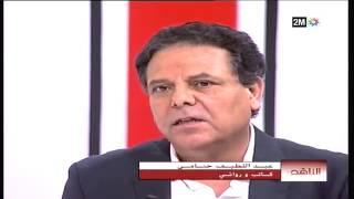 2M mag à Oujda: Lundi 07 Octobre 2013