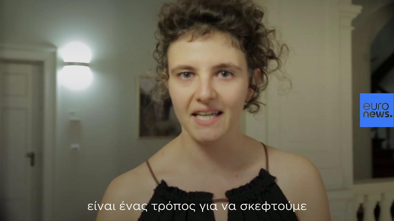 Τζούλια Κελερμαν: Tο τέλος του Α' Παγκοσμίου