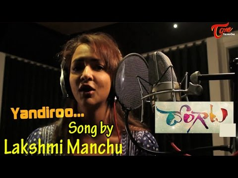 Yaandiro Song Making Video Dongata Movie