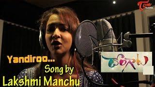 Download Lagu Dongata Movie   Yaandiro Song Making    Adivi Sesh   Manchu Lakshmi Mp3