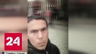 Селфи в помощь: турецкая полиция вышла на след новогоднего киллера