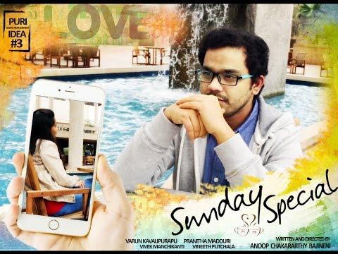 Sunday Special – Telugu Short Film 2015