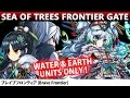 Sea of Trees - Water & Earth Units Only Frontier Gate (Brave Frontier Global)