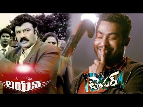 Jr NTR Vs Balakrishna || Temper, Lion Movies Back to Back Teasers || Kajal Agarwal || Trisha
