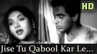 Jise Tu Qubool Karle (HD)   Devdas (1955) Songs   Dilip Kumar   Vyjayantimala   Lata Mangeshkar
