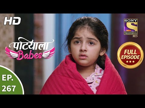 Patiala Babes - Ep 267 - Full Episode - 4th December, 2019