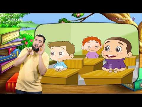أطفال في صحبة النبي