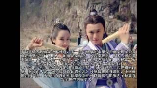 Video 25岁杨紫恋爱后上围蹭蹭往上涨,看来都是秦俊杰的功劳 MP3, 3GP, MP4, WEBM, AVI, FLV Juli 2018