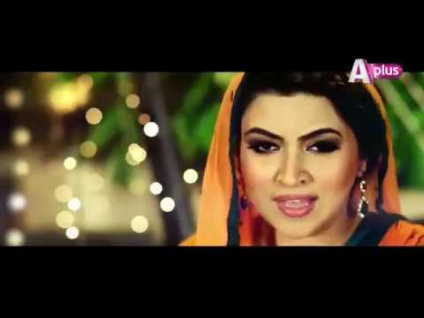 Video Ramzan Ishq Hai   OST  Maya Khan download in MP3, 3GP, MP4, WEBM, AVI, FLV January 2017
