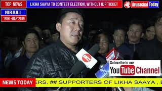 Video LIKHA SAAYA TO CONTEST ELECTION, WITHOUT BJP TICKET FOR HIS SUPPORTERS MP3, 3GP, MP4, WEBM, AVI, FLV Maret 2019