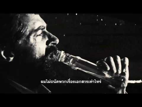 Logan - Sunseeker Piece (ซับไทย)