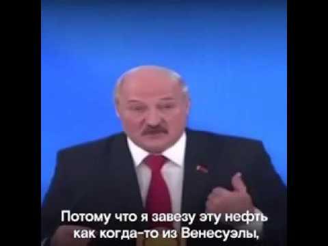 Лукашенко окончательно разнес Путина
