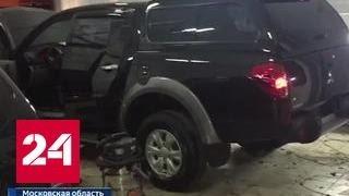 В Подмосковье задержаны подозреваемые в серии автоугонов