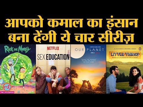 Life, Sex, Love और माया की परतें खोलने वाली 4 Netflix Series   The Lallantop Movie Recommendation