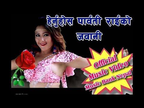 Shila Ki Jawani Munni Kahani...