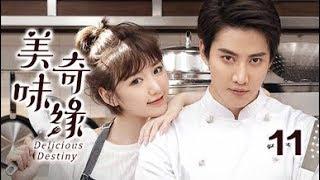 Nonton    English Sub                11   Delicious Destiny 11            Mike               Film Subtitle Indonesia Streaming Movie Download
