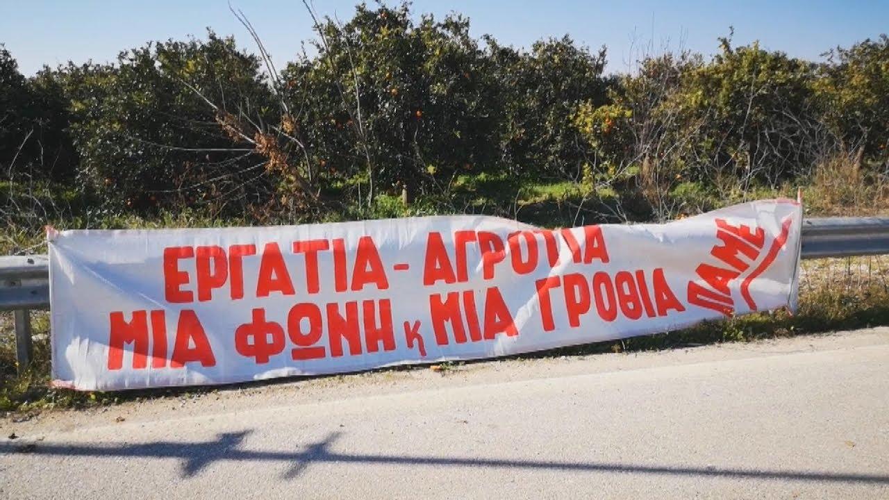 Αργολίδα: Αγρότες έκλεισαν τη νέα εθνική Ναυπλίου-Μυκηνών -Με εκτροπή η κυκλοφορία των οχημάτων