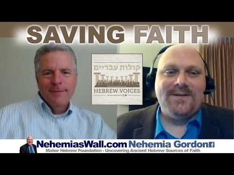 Saving Faith - NehemiasWall.com
