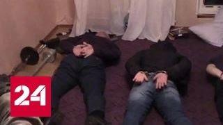 Спецслужбы предотвратили серию терактов в Москве