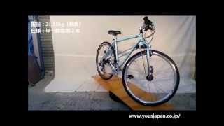 大型回転テーブル 自転車