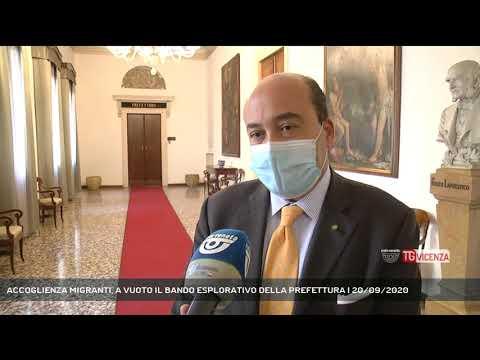 ACCOGLIENZA MIGRANTI, A VUOTO IL BANDO ESPLORATIVO DELLA PREFETTURA | 20/09/2020