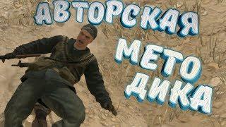 А вот уже и новое видео на канале!И много времени не прошло!Игра,в которую я играю,называется Metal Gear Solid V:...