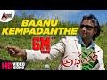 Abhay | Baanu Kempadanthe | Darshan | Aarthi | V.Harikrishna | Kannada Video Song |