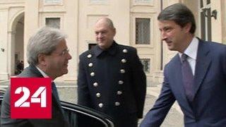 Итальянский кабмин предложили возглавить главе МИД