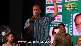 Kannadasan Vaali Award Function