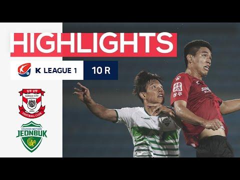 Sangju Sangmu Phoenix 1-0 Jeonbuk Motors (K-League...
