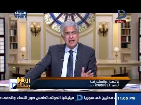 دفاع شيرين يستعين بهذا المشهد لإسماعيل ياسين في قضية السخرية من النيل