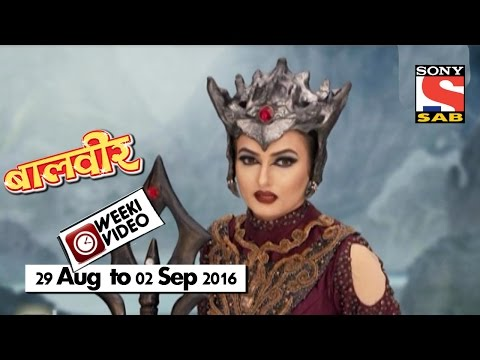 Video WeekiVideos | Baalveer | 29 August to 02 September 2016 download in MP3, 3GP, MP4, WEBM, AVI, FLV January 2017