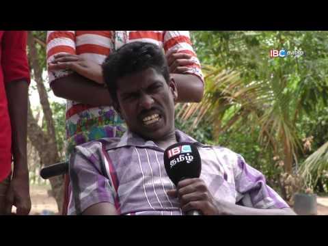 En Iname En Saname | என் இனமே என் சனமே | Ep 01 prt 01 | IBC Tamil TV