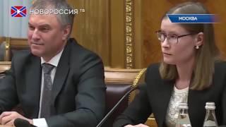 Марин Ле Пен прибыла в Москву
