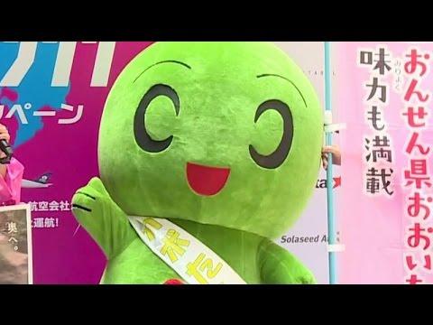 大分県のゆるキャラ・カボたん 温泉をPR 「空行け!九州キャンペーン」