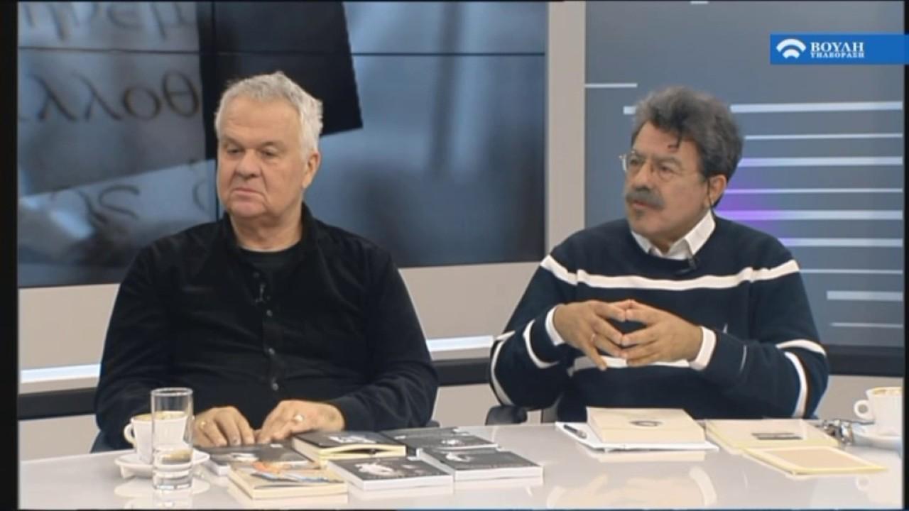 Συνάντηση:  Γιώργος Χρονάς – Αντώνης Φωστιέρης   (03/06/2017)