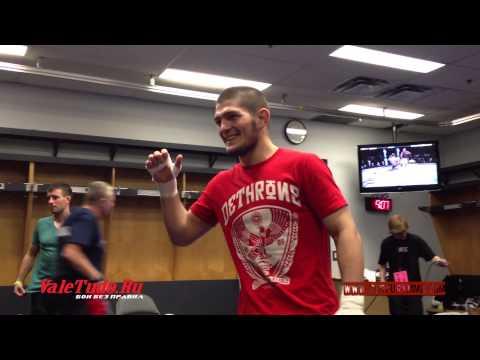 Khabib Nurmagomedov vs Pat Healy. Backstage Pass UFC 165. (Part 5)