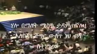 Ethiopia HOW DOES FREQUENCY(38 Mhz) WORK?