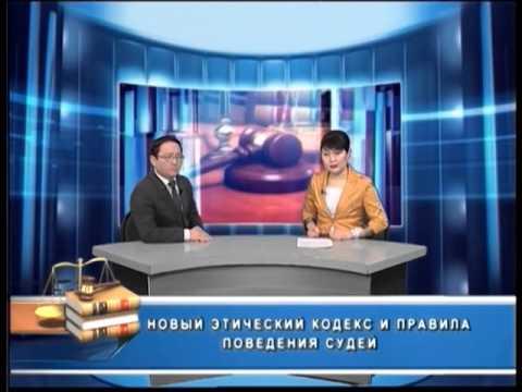 Е.Жумаксанов, судья ВКО суда в программе «Мое право» (Казахстан-Өскемен, 28.01.2016)