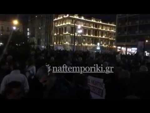 Σε εξέλιξη συλλαλητήριο του ΠΑΜΕ στην Ομόνοια