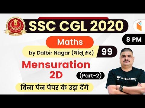 8:00 PM - SSC CGL 2020-21 | Maths by Dalbir Nagar | Mensuration 2D (Part-2)