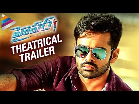 Hyper Trailer | Ram Pothineni | Raashi Khanna | Latest 2016 Telugu Movie Trailers | Telugu Filmnagar