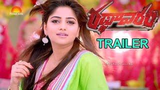 Radhavaram Telugu Movie Theatrical Trailer