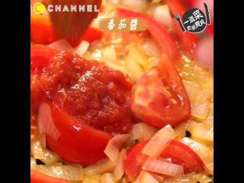[愛愛LOVE親子料理]一道菜就收服寶貝!愛愛的番茄蛤蜊義大利麵